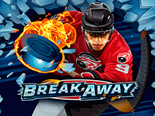 Break Away от Microgaming в казино Вулкан Гранд